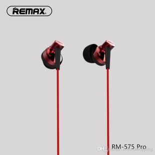 هدفون ریمکس مدلRM-575 Pro