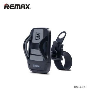 پايه نگهدارنده گوشی موبايل ريمکس مدل RM-C08