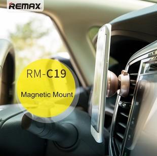 پايه نگهدارنده گوشی موبايل ريمکس مدل RM-C19