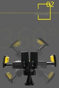 پایه نگهدارنده گوشی ریمکس مدل RM-C14