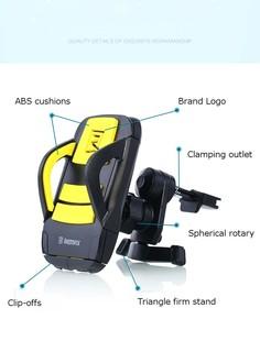پايه نگهدارنده گوشی موبايل ريمکس مدل RM-C03