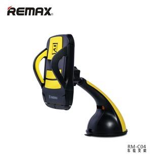 پايه نگهدارنده گوشی موبايل ريمکس مدل RM-C04
