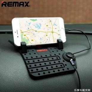 پايه نگهدارنده گوشی موبايل ريمکس مدل ENJOY CAR