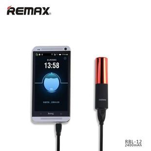 پاور بانک ريمکس مدل Lipmax ظرفيت 2400 ميلي آمپر ساعت