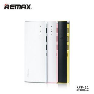 پاور بانک ريمکس مدل Proda PPP-11 ظرفيت 12000 ميلي آمپر ساعت