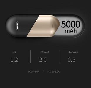پاور بانک ريمکس مدل CAPSULE RPP-22 ظرفيت 5000 ميلي آمپر ساعت