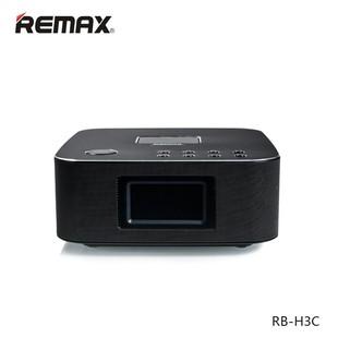 اسپیکر بلوتوث ريمکس مدل RB-H3 با ALARM CLOCK 3 IN 1 BT3.0