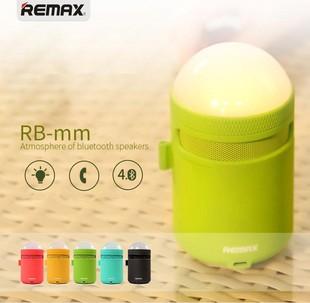 اسپیکر بلوتوث ريمکس مدل LIGHT RB-MM