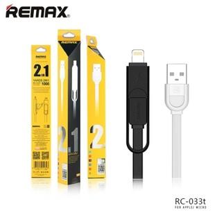 کابل تبديل USB به microUSB و لايتنينگ ريمکس مدل Elegant RC-033t