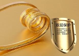 کابل تبدیل USB به microUSB ریمکس مدل GOLD