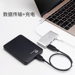 هاب 3 پورت Type-c به USB3 و PD دیتک مدلDT-T0016A
