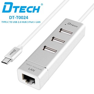 Dtech DT-T0024 TYPE-C TO USB2.0 HUB with 10/100Mbps Ethernet