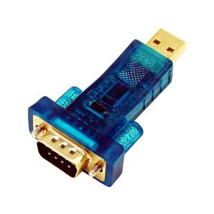 تبدیل USB به RS232 با چیپ FTDI دیتک Dtech DT-5010