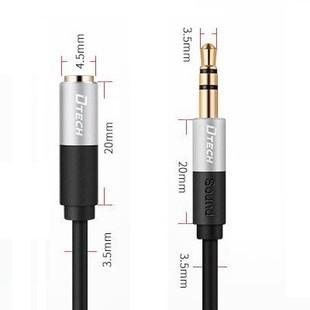 کابلافزایش صداي 1.5 متری AUX دیتک مدل Dtech DT-T0217 AUX AudioExtend Cable 3.5mm M to M1.5M