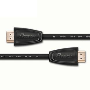 کابل HDMI دیتک مدل DT-H010 به طول 20 متر
