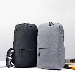 Xiaomi Chest Bag.
