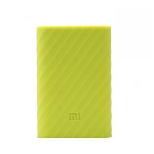 Xiaomi Silicone Cover For Xiaomi 10000mAh Power Bank 2.