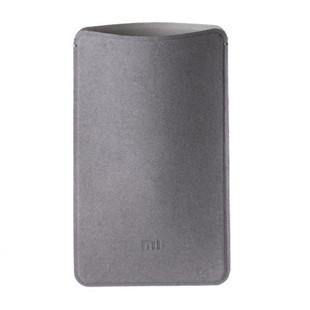 Xiaomi Pouch Cover For Xiaomi 5000mAh Power Bank..