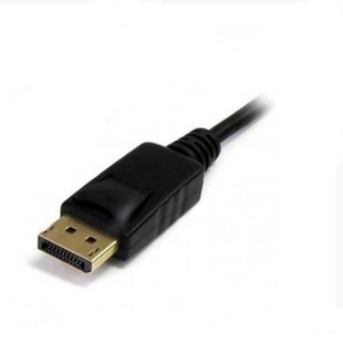 Bafo v1.2 Display Cable 3m