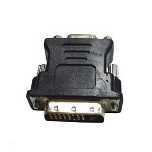 مبدل VGA HDB15 به DVI فرانت