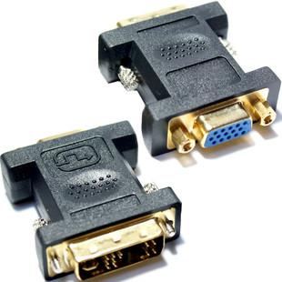 مبدل DVI به VGA فرانت مدل HDB15