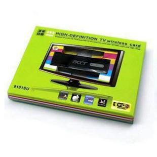 High Definition TV Wireless Card 8191SU