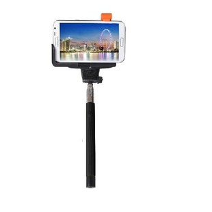 Havit HV-BTM02 Bluetooth Monopod