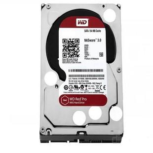 Western Digital Red Edition Pro 3TB 64MB Cache Internal Hard Drive WD3001FFSX