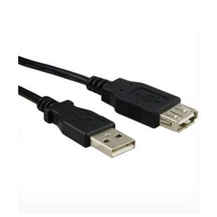 کابل افزایش طول USB کی نت 5 متر