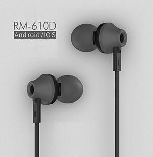 REMAX RM-610D HeadsetREMAX RM-610D HeadsetREMAX RM-610D Headset