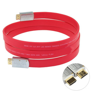 ult-unite HDMI Cable 5m