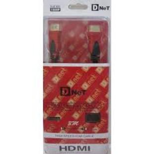 کابل HDMI Dnet 20m