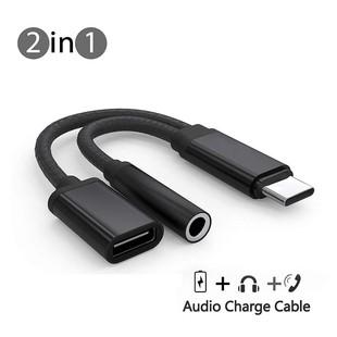 مبدل USB-C نری به USB-C مادگی و AUX مدل MN