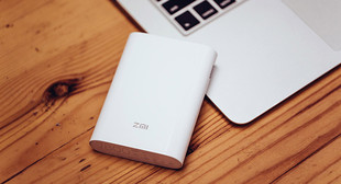 Xiaomi ZMI MF855 7800mAh Power Router