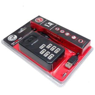XP Product XP-H810 7 Ports USB 2.0 Hub