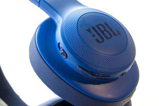 JBL E55BT Headphones