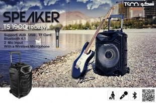TSCO TS 1900 Portable Bluetooth Speaker