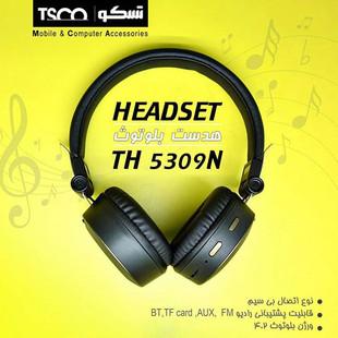 Tsco TH 5309 Headphones