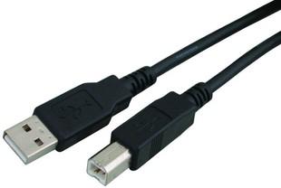 کابل پرینتر USB 2.0 بافو به طول 1.5 متری