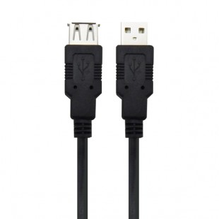 K-net USB2.0 Extension Cable 3m