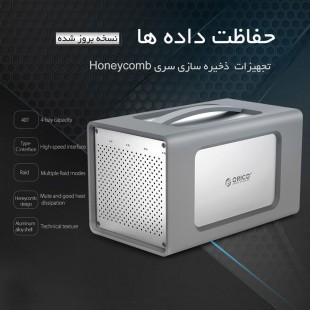 باکس هارد 4Bay با Raid اوریکو مدل WS400RU3
