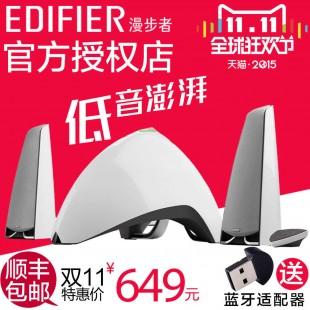 اسپیکر ادیفایر مدل E3360BT