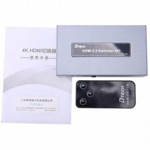 سوئیچر HDMI
