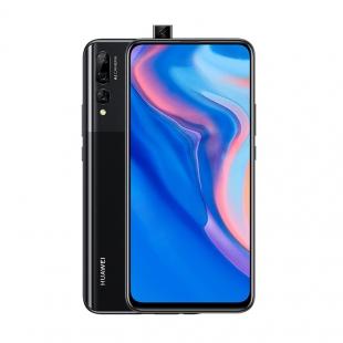 گوشی موبایل هوآوی مدل Y9 Prime 2019 با حافظه 128 گیگابایت و 18 ماه گارانتی