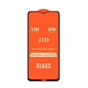 محافظ صفحه نمایش تمام صفحه 21D گوشی نوکیا 2.2