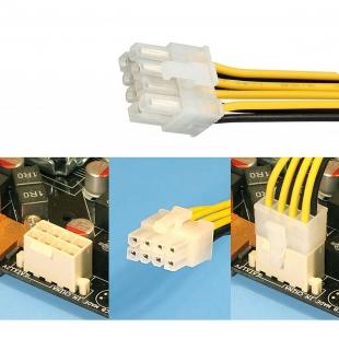 کابل تبدیل برق 4 پین به 8 پین پردازنده مدل VM طول 0.2 متر