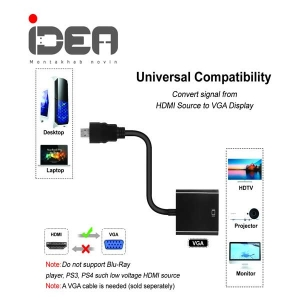 تبدیل HDMI به VGA سیم دار 20cm با خروجی صدا ایده idea hdmi to vga