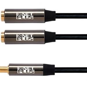 کابل اسپیلیتر صدا کی نت پلاس Knet Plus AUDIO Y Spilitter 3.5mm Cable