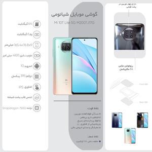 مشخصات کلی گوشی موبایل شیائومی مدل Mi 10T Lite 5G M2007J17G دو سیم کارت ظرفیت 64 گیگابایت و رم 6 گیگابایت