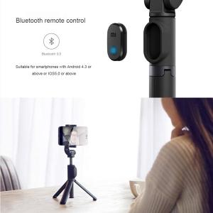 مونوپاد و سه پایه شاتر  شیائومی Xiaomi Tripod Selfie Stick